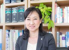 福地幸子行政書士事務所 代表 福地幸子
